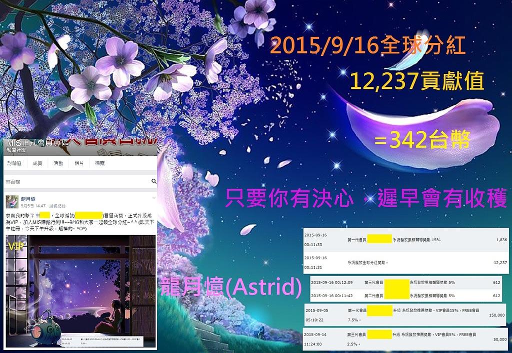 mis:2015.9.16.jpg