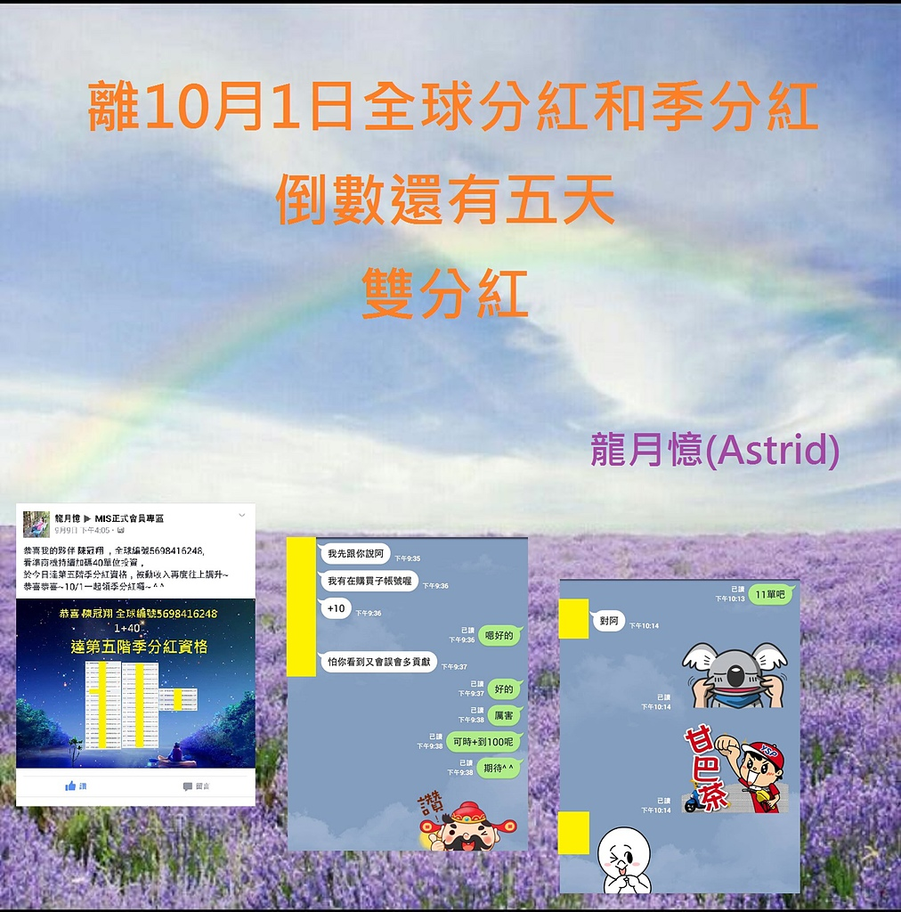 mis:2015.9.25.jpg