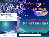mis:2015.8.2.jpg