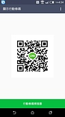 mis:12822910_513861018816116_965630708_o.jpg