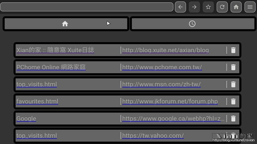 日誌用:Screenshot_20161215-192531.jpg