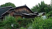 2009日本京都之旅:嵐山老民居