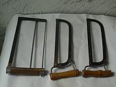 我的工具:竹鋸