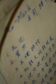「樂在原木生活」一書的照片:IMG_3902.jpg