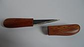 個人作品:竹管刀
