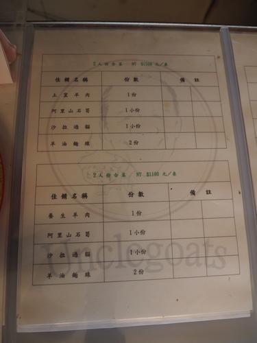P1010673.JPG - 第93露台南星光