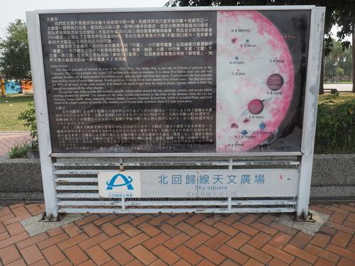 P1010515.JPG - 第93露台南星光