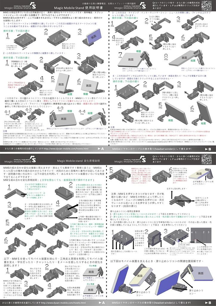 MMS使用說明書英文版.jpg