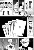 詐欺遊戲【Liar Game】74話 - 要求:74-07.jpg
