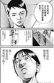 死亡預告 - 生命的暴走﹝02﹞:生命的暴走-02 (09).JPG