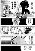 詐欺遊戲【Liar Game】74話 - 要求:74-16.jpg
