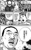 死亡預告 - 生命的暴走﹝03﹞:生命的暴走-03 (01).JPG