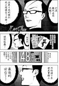 詐欺遊戲【Liar Game】74話 - 要求:74-17.jpg