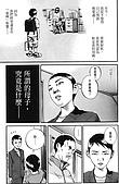 死亡預告 - 生命的暴走﹝02﹞:生命的暴走-02 (10).JPG