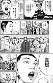 死亡預告 - 生命的暴走﹝03﹞:生命的暴走-03 (03).JPG
