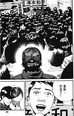 死亡預告 - 生命的暴走﹝03﹞:生命的暴走-03 (04).JPG