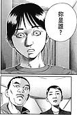 死亡預告 - 生命的暴走﹝02﹞:生命的暴走-02 (11).JPG