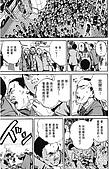 死亡預告 - 生命的暴走﹝03﹞:生命的暴走-03 (06).JPG