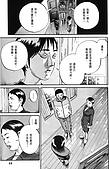 死亡預告 - 生命的暴走﹝02﹞:生命的暴走-02 (12).JPG