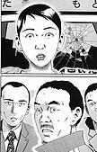 死亡預告 - 生命的暴走﹝03﹞:生命的暴走-03 (08).JPG
