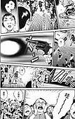 死亡預告 - 生命的暴走﹝03﹞:生命的暴走-03 (10).JPG