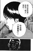 死亡預告 - 生命的暴走﹝02﹞:生命的暴走-02 (15).JPG
