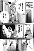 死亡預告 - 生命的暴走﹝02﹞:生命的暴走-02 (16).JPG