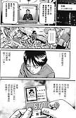 死亡預告 - 生命的暴走﹝02﹞:生命的暴走-02 (17).JPG