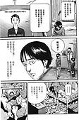 死亡預告 - 生命的暴走﹝02﹞:生命的暴走-02 (18).JPG
