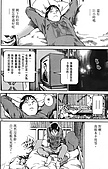 死亡預告 - 生命的暴走﹝02﹞:生命的暴走-02 (19).JPG