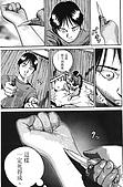 死亡預告 - 生命的暴走﹝02﹞:生命的暴走-02 (20).JPG