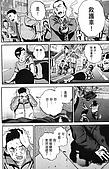 死亡預告 - 生命的暴走﹝03﹞:生命的暴走-03 (19).JPG