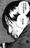 死亡預告 - 生命的暴走﹝03﹞:生命的暴走-03 (20).JPG