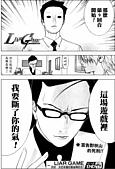 詐欺遊戲【Liar Game】74話 - 要求:74-18.jpg