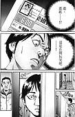 死亡預告 - 生命的暴走﹝02﹞:生命的暴走-02 (01).JPG