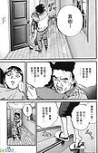 死亡預告 - 生命的暴走﹝02﹞:生命的暴走-02 (02).JPG