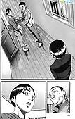 死亡預告 - 生命的暴走﹝02﹞:生命的暴走-02 (03).JPG