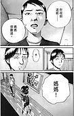死亡預告 - 生命的暴走﹝02﹞:生命的暴走-02 (04).JPG