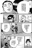 死亡預告 - 生命的暴走﹝02﹞:生命的暴走-02 (06).JPG