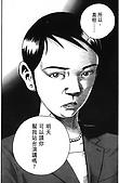 死亡預告 - 生命的暴走﹝02﹞:生命的暴走-02 (07).JPG
