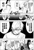 詐欺遊戲【Liar Game】74話 - 要求:74-03.jpg