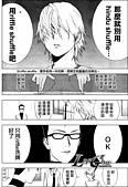 詐欺遊戲【Liar Game】74話 - 要求:74-04.jpg