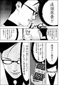 詐欺遊戲【Liar Game】74話 - 要求:74-05.jpg