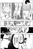 詐欺遊戲【Liar Game】74話 - 要求:74-06.jpg