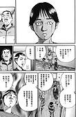 死亡預告 - 生命的暴走﹝02﹞:生命的暴走-02 (08).JPG