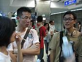 2007.08.30~09.04五天六夜瘋狂小畢旅:IMG_2491