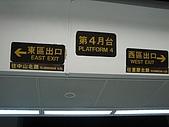 2007.08.30~09.04五天六夜瘋狂小畢旅:IMG_2494