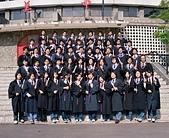 輔仁大學 化四甲畢業照:97080010.JPG