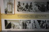 蔣經國先生紀念館: