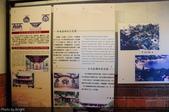 金門民俗文化村: